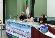 اليوم العلمي الأول للنقابة الوطنية الجزائرية للنفسانيين